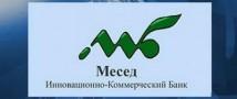 Центробанк лишил лицензии три российских банка