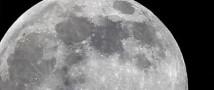 Для изучения Луны «Роскосмосу» необходимо 28 миллиардов рублей