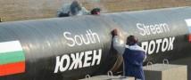 Болгария не будет продолжать строительство «Южного потока» без разрешения «Еврокомиссии»