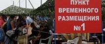 11 тысяч беженцев останется в России по программе переселения