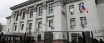 В Киеве задержали сотрудников дипмиссии Российского посольства