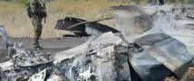 В начале сентября представят доклад по сбитому «Boeing 777»