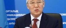 В Казахстане Комитет по делам молодежи станет департаментом