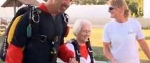 Американская старушка совершила прыжок с парашютом