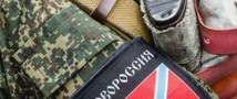 ДНР: «Мы оставляем за собой право уничтожать беспилотники ОБСЕ»