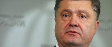 Порошенко запретил экспортировать в Россию товаров военного назначения