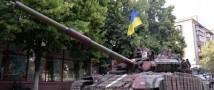 ООН возложил ответственность за разрушенные города на украинскую армию