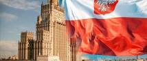 МИД РФ пообещало ответные действия по отношению к Польше