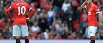 «Манчестер Юнайтед» проиграл первый матч в чемпионате Англии