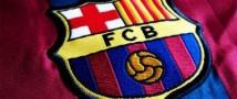 «Барселоне» запретили покупать игроков в ближайшие два трансферных окна