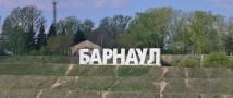 В Барнауле будет построен дом для сотрудников театров, концертных залов и образовательных учреждений