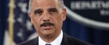 Генеральный прокурор США отправится в Фергюсон