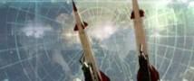 Дания присоединяется к ПРО НАТО