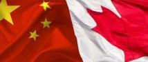 В Китае были задержаны разведчики из Канады