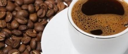 Ученые отыскали гены кофе