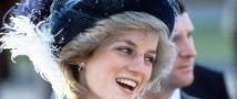 Гардероб принцессы Дианы будет распродан на аукционе