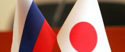 Япония готова отменить санкции против России, но при одном условии