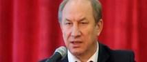 Сергей Нарышкин требует извинений от Валерия Рашкина