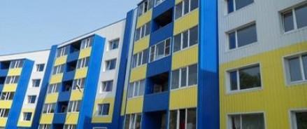На Камчатке хотят упростить процедуру выдачи жилья детям-сиротам