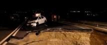 Родственники людей, погибших при обвале дороги в Крыму, обвиняют во всем строительную компанию