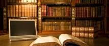 Проект платного посещения библиотек по ночам на грани провала