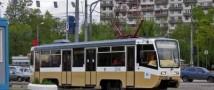 Московский пассажир ночного трамвая убил прохожего