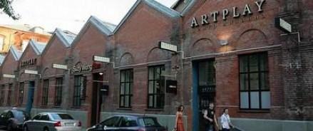 В российской столице проходит первая международная выставка уличного искусства