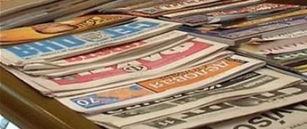 В Крым больше не будут поставлять украинские периодические издания
