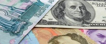 Курс евро 1 сентября вырос до 49,12 рублей