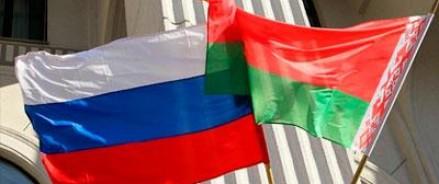 Минск до конца сентября получит от России кредит в размере 1,55 миллиардов долларов
