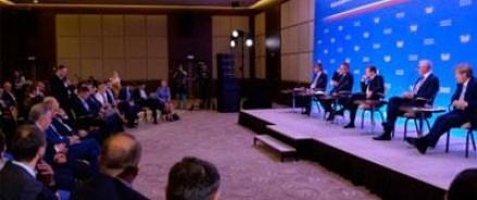 На экономическом форуме в Сочи были подписаны контракты на сумму 380 миллиардов рублей