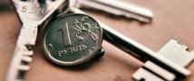 Госдума приняла закон, повышающий налог на недвижимость