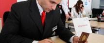Банки ужесточают требования к заемщику
