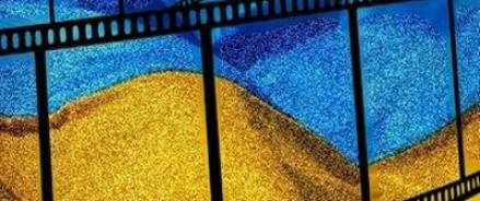 Госкино Украины продолжает накладывать запреты на российские фильмы
