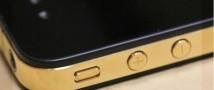 Российское законодательство запретило реализовывать мобильные телефоны