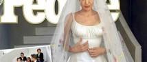 Анджелина Джоли и Брэд Питт продали свадебные фото за 2 миллиона долларов