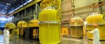 Российские ученые создали первую партию нового ядерного топлива
