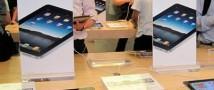 «Apple» покажет два новых девайса – «iPad» и «iPad mini»
