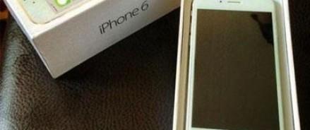 Стали известны цены на «iPhone 6»