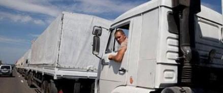 Первая колона с гуманитарной помощью отправилась на Донбасс