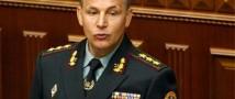 НАТО начало передачу оружия Украине