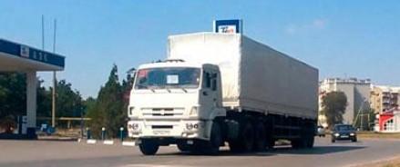 Колона с российским гуманитарным грузом движется по территории Украины