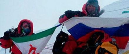 Двукратная покорительница Эвереста пропала на Эльбрусе