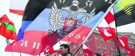 В ДНР разрабатывают собственную валюту