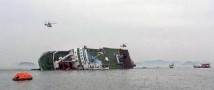 Более трехсот человек — пассажиров парома «Севол», погибли, пока члены экипажа пили пиво
