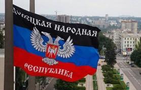В Минске встретятся представители Украины, ДНР и ЛНР