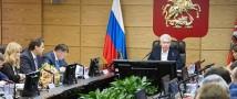 Собянин провел проверку по готовности к предстоящим выборам в Мосгордуму
