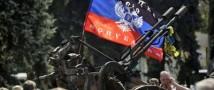 Ополчение отказывается быть вместе с Украиной