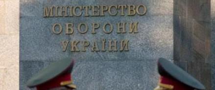 Минобороны Украины: «Украина задумается о создании оружия, способного остановить Россию»