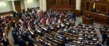 Верховная Рада Украины приняла закон об особом статусе Донецкой и Луганской области